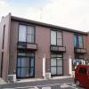 2DK Apartment to Rent in Fujisawa-shi Exterior