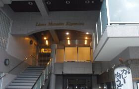 5LDK {building type} in Kiyomizu - Kyoto-shi Higashiyama-ku