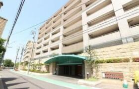 3LDK Apartment in Shinikecho - Nagoya-shi Chikusa-ku