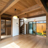 3LDK House to Buy in Kyoto-shi Sakyo-ku Living Room
