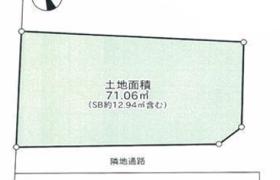 渋谷区 恵比寿 土地 土地