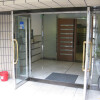 3LDK Apartment to Buy in Kyoto-shi Higashiyama-ku Entrance Hall