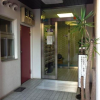 1DK Apartment to Buy in Meguro-ku Entrance