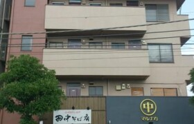 2DK Mansion in Hozukacho - Adachi-ku