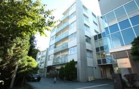 1SLDK Mansion in Hiroo - Shibuya-ku