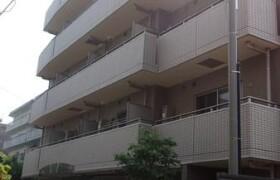 大田区 - 大森西 公寓 1DK