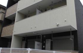 1K Apartment in Tsurukawa - Machida-shi