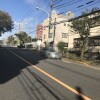 Whole Building Office to Buy in Koganei-shi Outside Space