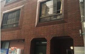 Whole Building Apartment in Taito - Taito-ku