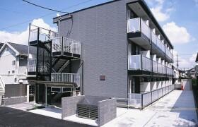 1K Apartment in Noboritoshimmachi - Kawasaki-shi Tama-ku