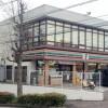 1K Apartment to Rent in Fujisawa-shi Convenience store