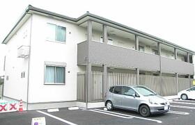2LDK Apartment in Aizawa - Yokohama-shi Seya-ku