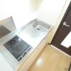 在横須賀市内租赁1K 公寓 的 厨房