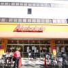 1R Apartment to Rent in Katsushika-ku Supermarket