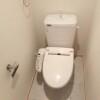 Whole Building Apartment to Buy in Shinjuku-ku Toilet
