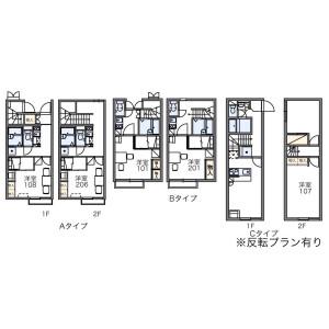 2DK Apartment in Minamitanaka - Nerima-ku Floorplan