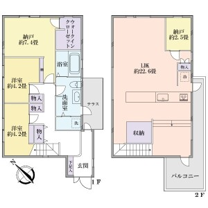2LDK {building type} in Noge - Setagaya-ku Floorplan