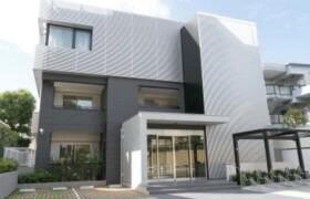 2LDK Mansion in Midorigaoka - Meguro-ku