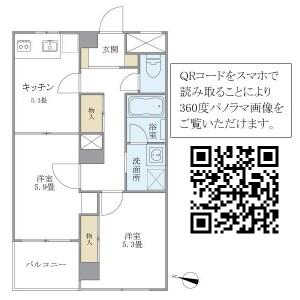2K Mansion in Minamirokugo - Ota-ku Floorplan