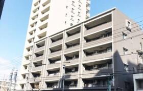 名古屋市名東区 - 名東本通 公寓 3LDK