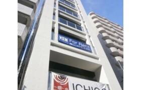 港區麻布十番-1LDK公寓大廈
