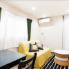 1LDK Apartment to Rent in Nakano-ku Living Room