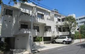 3SLDK Mansion in Nishiazabu - Minato-ku