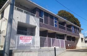 横濱市瀬谷區相沢-2LDK公寓