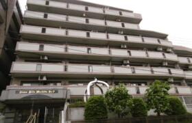 2LDK Mansion in Unomori - Sagamihara-shi Minami-ku
