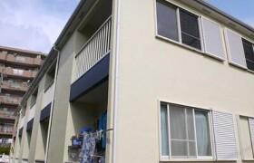 2LDK Apartment in Kishiya - Yokohama-shi Tsurumi-ku