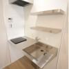 Whole Building Apartment to Buy in Shinagawa-ku Kitchen