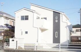 4SLDK House in Inodai - Toride-shi