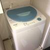 1K Apartment to Rent in Setagaya-ku Equipment