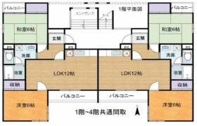 Whole Building Apartment in Nangai - Higashiyamato-shi