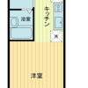 1R Apartment to Buy in Taito-ku Floorplan