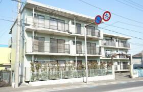 2DK Mansion in Keyakidaira - Kawasaki-shi Miyamae-ku