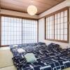2DK House to Rent in Shinjuku-ku Bedroom
