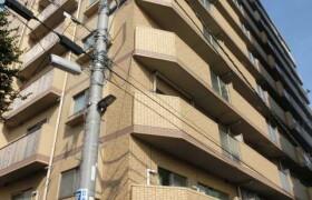 文京區大塚-1LDK公寓大廈