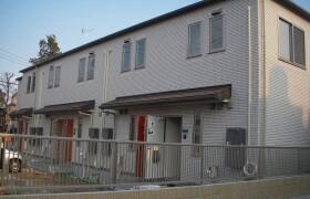 2LDK Apartment in Niihori - Edogawa-ku