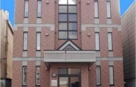 Whole Building Apartment in Kita30-johigashi - Sapporo-shi Higashi-ku
