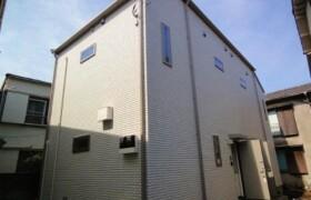 1LDK Terrace house in Zoshigaya - Toshima-ku