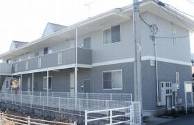 2DK Apartment in Hiromachi - Minamiashigara-shi