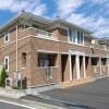 2LDK Apartment to Rent in Yokohama-shi Sakae-ku Exterior