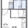 1K Apartment to Rent in Hashima-shi Floorplan