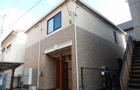 1LDK Apartment in Higashikoiwa - Edogawa-ku