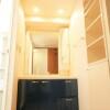 3LDK Apartment to Buy in Kyoto-shi Shimogyo-ku Washroom