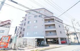 2LDK Mansion in Yazakicho - Fuchu-shi