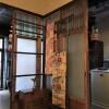 在京都市東山区购买2DK 独栋住宅的 Japanese Room