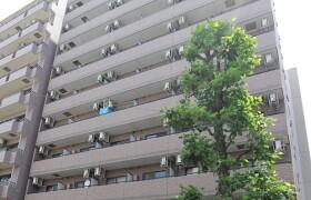 1K Mansion in Furocho - Yokohama-shi Naka-ku