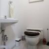 2LDK Apartment to Buy in Minato-ku Toilet
